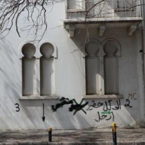 'Correcting' graffiti in Beirut (c) E. Fiddian-Qasmiyeh, April 2018