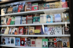 A history of literature and politics in Hamra. (c) E. Fiddian-Qasmiyeh, Beirut, April 2018